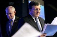 ЕС официально осудил Россию за давление на Украину