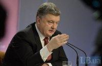 Порошенко договорился о привлечении США к переговорам с Россией