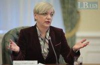Гонтарева ожидает третий транш МВФ в конце января