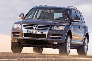 Для СНБО купили автомобиль за полмиллиона гривен