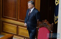 Порошенко объявил охоту на коррупционеров