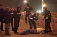 Площадь Немцова