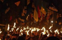 10 тыс. человек приняли участие в факельном шествии в память о Бандере