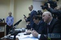 Никаких оснований для лишения Власенко мандата народного депутата нет, - Яценюк