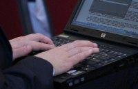 Минюст рапортовал о возобновлении работы части реестров