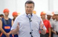 Янукович вспомнил, как его поливали грязью