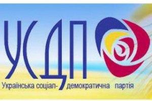 Партию Королевской исключили из Блока Юлии Тимошенко