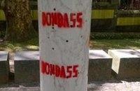 Вандалы испортили памятник Небесной Сотни в Португалии