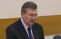 ГПУ: Защита Януковича начала знакомиться с материалами дела (обновлено)