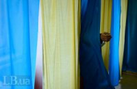 Сегодня последний день регистрации кандидатов на перевыборах в Раду