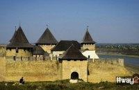 Хотинская крепость - уникальный форт на берегу Днестра