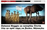 Украинская армия нелегальна, Россия не агрессивна, а Европа находится под диктатурой НАТО, - обзор роспропаганды