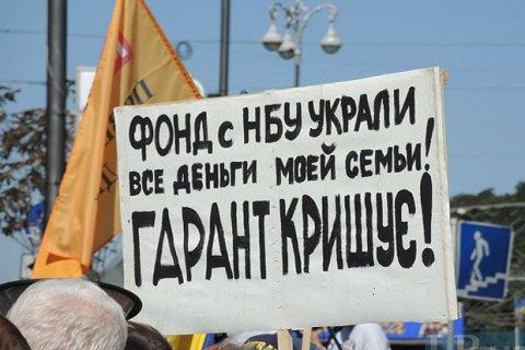 Порошенко поведал, когда возвратят деньги вкладчикам банка «Михайловский»