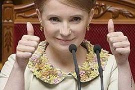 Тимошенко обещает, что 1 марта 2010 года Украина забудет о кризисе