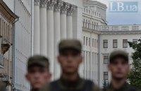 Полиция усилила охрану правительственного квартала в Киеве