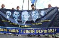 Во Львовской области сотни людей почтили память Шухевича