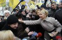 Тимошенко зовет всех на Софийскую площадь