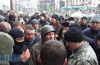 """""""Свобода"""" дала власти час на закрытие уголовных дел против активистов"""