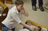 Савченко показала свои доходы за 2015 год