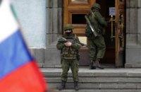 Кримська криза і зґвалтоване міжнародне право