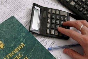Рада приняла в первом чтении изменения в Налоговый кодекс