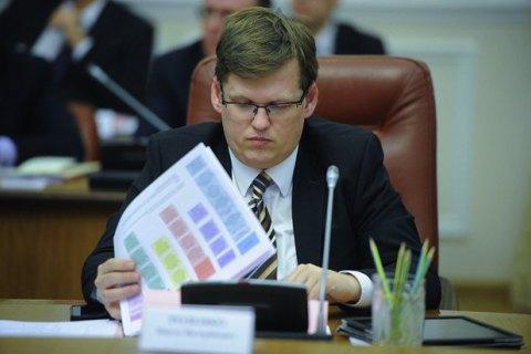 Розенко назвал резкое сокращение потребления газа тактической целью Украины