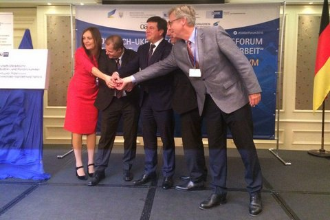 Вгосударстве Украина 11октября планируется открытие Немецко-Украинской промышленно-торговой палаты,— Зубко