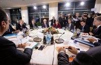 Россия поддержала создание вооруженной миссии ОБСЕ на Донбассе, - Порошенко