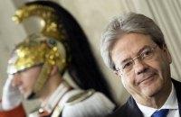 Правительство Джентилони в Италии - чего ожидать украинцам