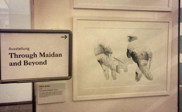 544e366ecf391 В Вене презентовали выставку украинских художников Through Maidan and Beyound