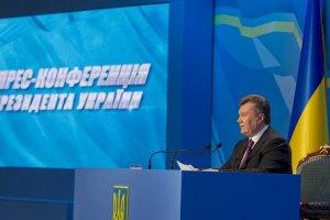 Янукович выступает за пересмотр депутатской неприкосновенности