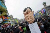 Янукович надасть Генпрокуратурі свою версію подій на Майдані