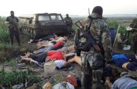 Спецназ задержал янтарекопателей с военным тягачом в Ровенской области (обновлено)