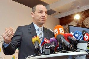 Парубий: Украина пойдет на все меры, чтобы освободить заложников в Крыму