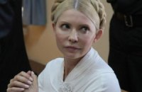 Тимошенко заявила керівництву колонії, що голодування не оголошувала, - ДПтС