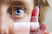 В РПЦ рассказали, когда определятся с позицией по биометрическим паспортам