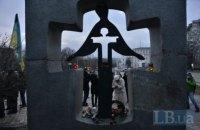 Офис Порошенко извинился за события у памятника Голодомору