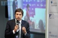 """Институт Горшенина представил в Париже доклад """"Украина через два года после Майдана"""""""