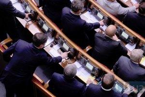 Депутаты отказались поддержать законопроект Яценюка о Тимошенко