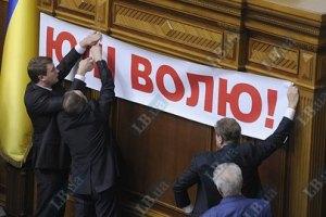 БЮТ требует не голосовать в пятницу за законопроект о декриминализации