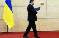 Журналисты восстановили схему бегства Януковича из Украины