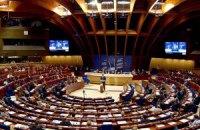 В Украине сегодня ожидают прибытия новой миссии ПАСЕ