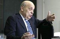 Москаль по партийным спискам в Раду не пойдет