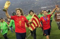 Он-лайн-трансляція матчу Іспанія - Італія