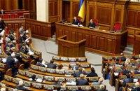 Импичмент Президенту возможен только с новым составом Верховной Рады, - БЮТ
