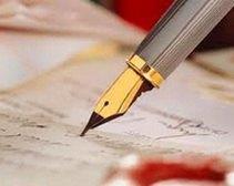 В Днепропетровской области проходит обсуждение проекта закона «О государственной службе»