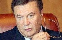 Янукович готов потратить часть денег на выборы на лекарства и пиар