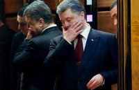 Порошенко назвал обстрелы Артемовска и Горняка атакой на минские договоренности