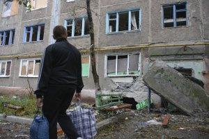 Кабмин выделяет 300 млн грн подконтрольной части Донбасса