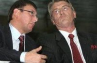 Ющенко советует Луценко подать в отставку